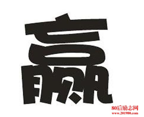 13个最有玄机的汉字