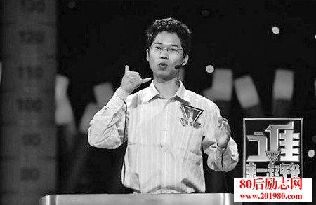<b>江西赣州80后记账网创业,精打细算记账年赚500万</b>