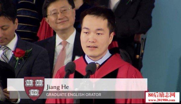 <b>哈佛首位大陆毕业生代表何江在哈佛毕业典礼的演讲</b>