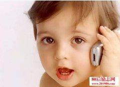 孩子非要玩手机怎么