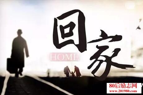 <b>今年的中秋你回家吗?感人的中秋节视频和文字</b>