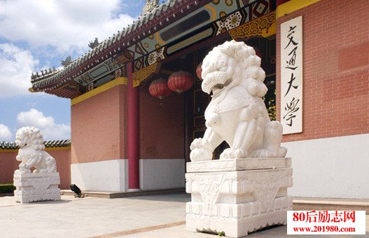 中国南方大学十大之