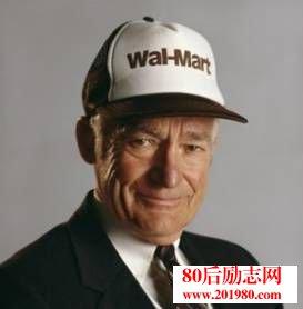 <b>沃尔玛创始人山姆沃尔顿的励志故事:不要让瑕疵影响一生</b>