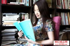 80后美女作家李成恩