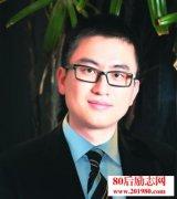 四川IT创业名人蒋磊