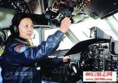 中国首位80后女航天