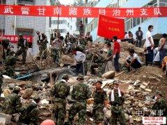 甘肃地震面前,80后