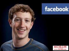 Facebook CEO扎克伯格的