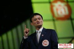 中国创业名人关于创