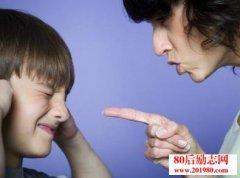 小孩子情绪管理故事