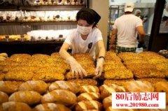 面包店创业,80后情侣