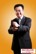 福布斯2014富豪榜王