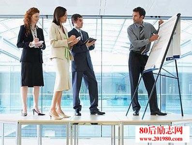 职场管理学之管理技巧