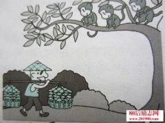 商人买猴子的故事