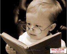 读书的好习惯有哪些