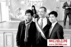 两位华人80后在法国