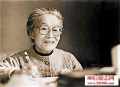 钱钟书夫人杨绛语录