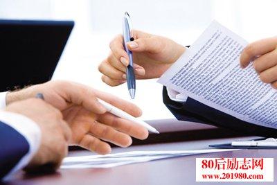 经典管理定律,不可不知的企业管理30大定律