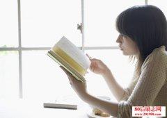 读书和运动,人一生