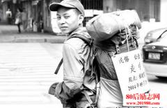 一个贵州80后背包客