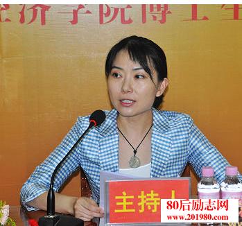 共青团云南省委副书记 雷瑞