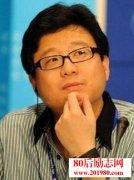 网易丁磊:互联网思