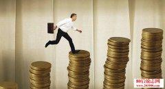 成功不是先有钱而是