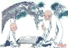 中国古代俗语,中国
