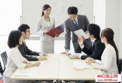 团队管理名言:领导