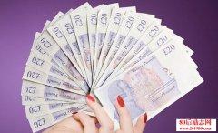 爱钱有错吗?理直气