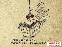 小明和小强的故事