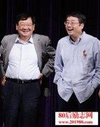 徐小平和王强:辞职