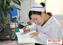 女护士自述的职场励