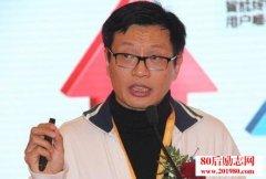 腾讯云CEO陈磊在20