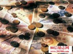 温州商人赚钱的21个