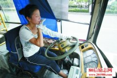 公交司机说这些话时