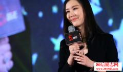 田朴珺演讲:我与王