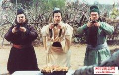 <b>八拜之交的典故六:刘关张生死之交的故事</b>