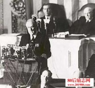 美国总统罗斯福珍珠