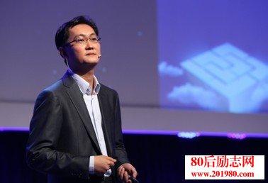 马化腾:互联网的最大红利是什么?  腾讯战略入股搜狗后马化腾内部演讲