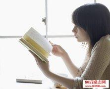 关于读书的好词好句