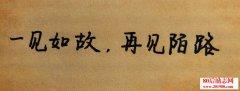 八个字的唯美句子