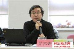 吴志强教授在同济大