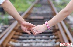 爱情的底牌 关于爱