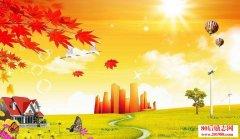 关于秋天的优美文章