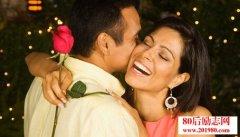老婆是瓜,情人是花