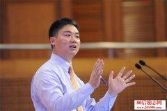 2014中国40岁以下商界