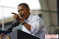 奥巴马演讲稿:男人