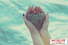 我的心,你懂吗?