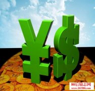 钱意味着什么?赚钱